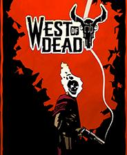 死亡西部 正式版