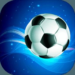 胜利足球 V1.5.2 安卓tv版