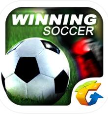 胜利足球ios版苹果版