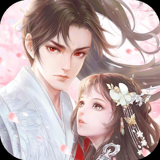 花妖恋 V1.0.1 安卓版