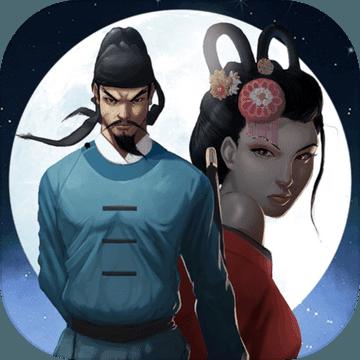 狄仁杰之锦蔷薇 V1.5.9 苹果版