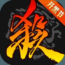 边锋三国杀 V3.8.7 安卓tv版