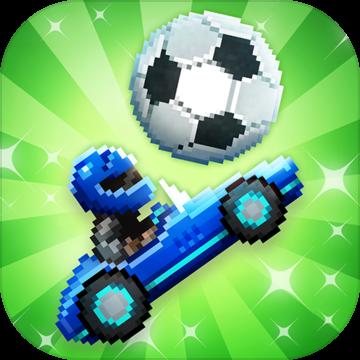 撞头赛车:足球运动 V2.13 修改版