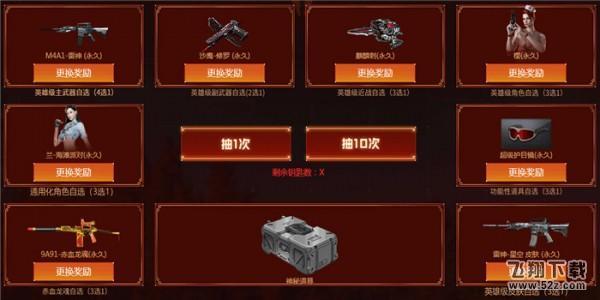 2020CF9月金秋神器活动网址_52z.com
