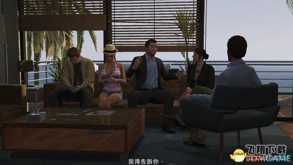 GTA5费蓝德角色详细资料解析_52z.com