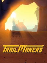 Trailmakers电脑版