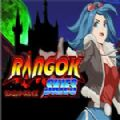 Rangok Skies中文免费版下载-Rangok Skies手机版下载
