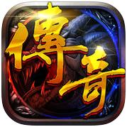 狂斩屠龙 V1.0 正式版
