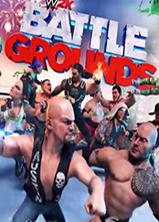 WWE 2K竞技场电脑版