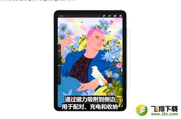 iPad Air 2020使用评测_52z.com