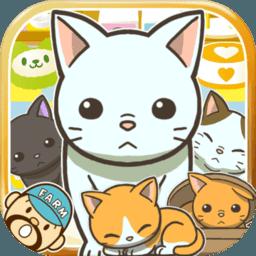猫咖啡店 V1.3 安卓版