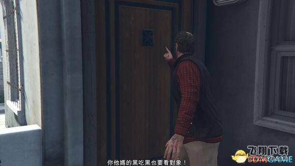GTA5拉玛角色详细资料解析_52z.com