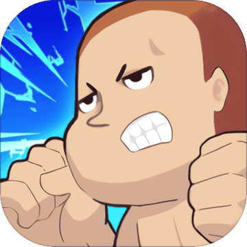 Fighter养成记 V1.0.9 安卓版