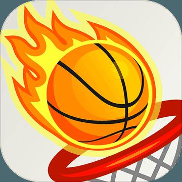 灌篮射球 V1.0 安卓版