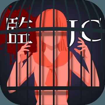 蒂法心碎的监禁 完结汉化版