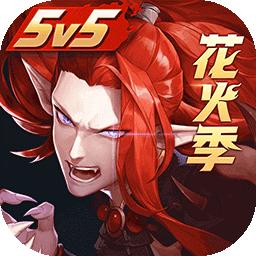 决战平安京 V1.0 正版