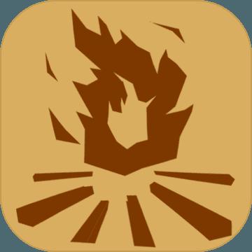 元素祭祀 V1.2 安卓版