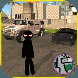 绳索英雄:副镇 V1.3.3 破解版
