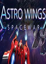 星辰之翼:太空战争 免安装绿色版