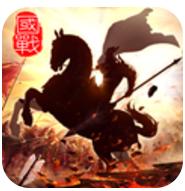 国战征途 V1.0 安卓版