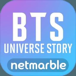 BTS宇宙故事 免费完整版
