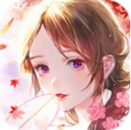 恋之妖妖 V1.0.1 安卓版