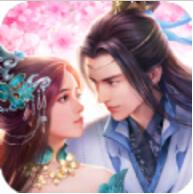 仙梦奇缘琉璃 V1.0 安卓版