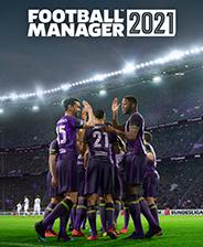 足球经理2021 中文完整存档版
