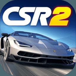 CSR Racing 2 V2.12.1 无限金币版