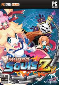 压倒性的游戏无限灵魂Z 免安装版
