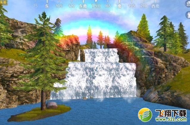 和平精英山谷彩虹瀑布位置一览_52z.com