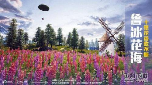 和平精英山谷头像框获取攻略_52z.com