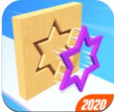 锯木头挑战 V0.0.3 安卓版