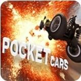 PocketCars 完美破解版