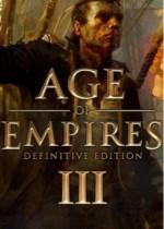 帝国时代3:决定版