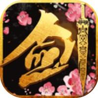 剑笑大陆 V1.0 安卓版