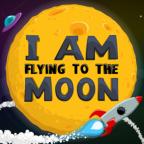 向月球飞 V1.320 安卓版