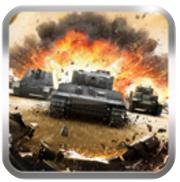 超级坦克大战 V1.01 官方版