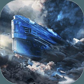 星舰帝国 V2.24.0 苹果版