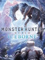 《怪物猎人世界:冰原》民间真汉化补丁V1.42