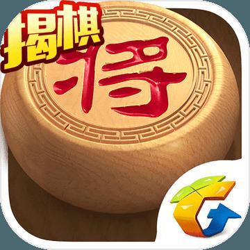 天天象棋 PC版