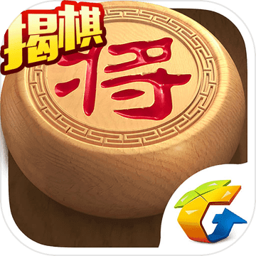 天天象棋 V4.0.2.7 苹果版