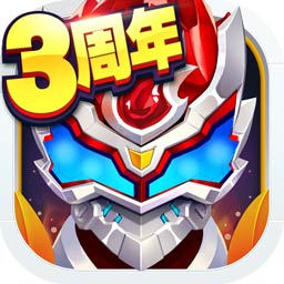 铠甲勇士之英雄传说V1.3.9 安卓版