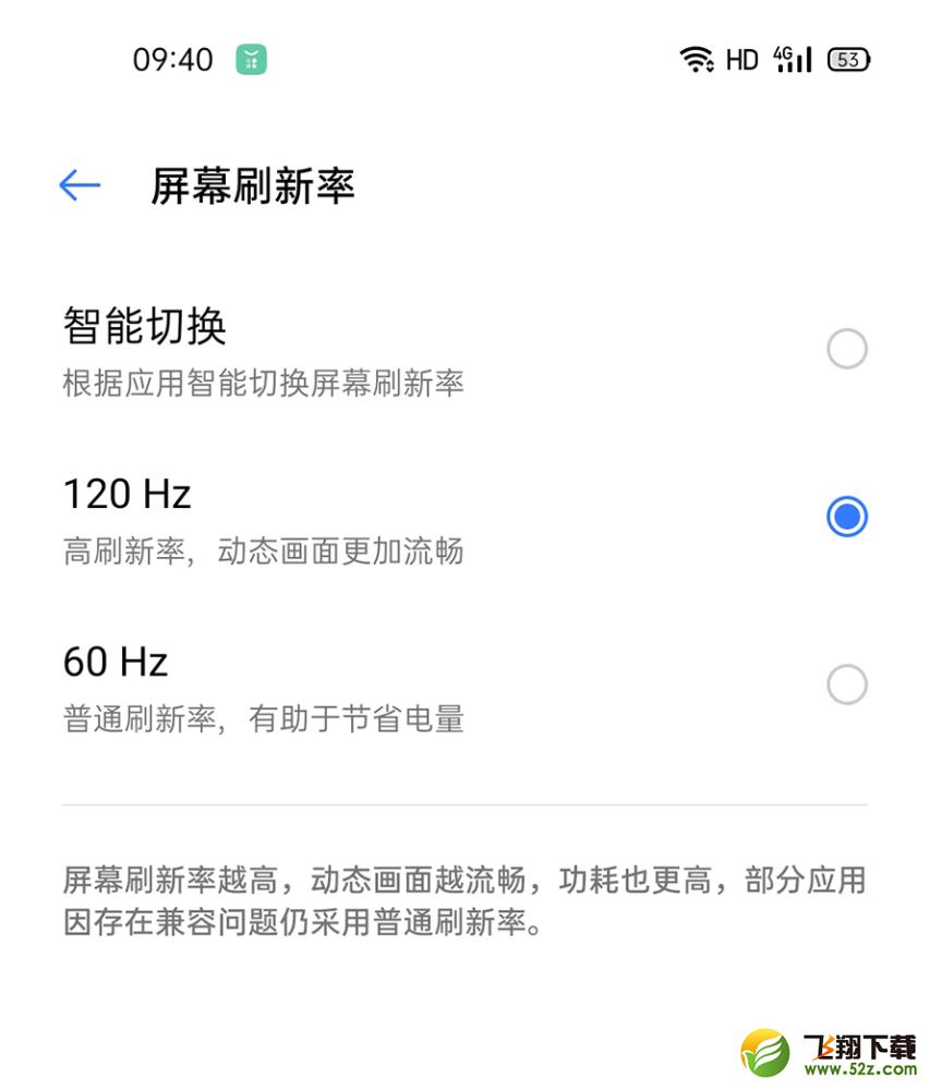 realme真我Q2使用评测一览_52z.com
