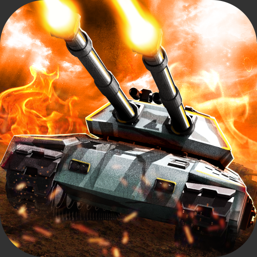 坦克帝国争霸 V1.0 变态版