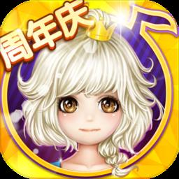 恋舞OL V1.8.0909 iPhone版