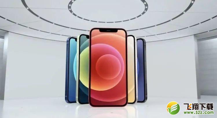 10月14日苹果iPhone 12发布会精彩内容一览_52z.com