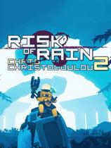 《雨中冒险2》v1.0.1.1十八项修改器