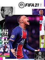 《FIFA 21》v1.0九项修改器MrAntiFun版