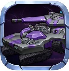 战神风暴坦克 V1.0 IOS版